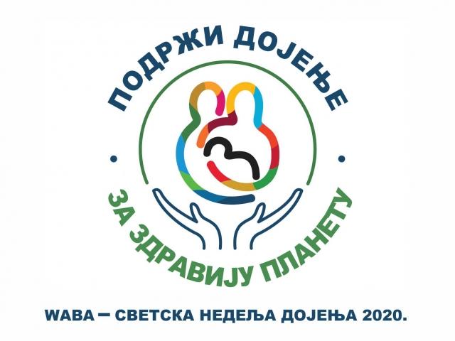 SVETSKA NEDELJA DOJENJA 2020 (1)